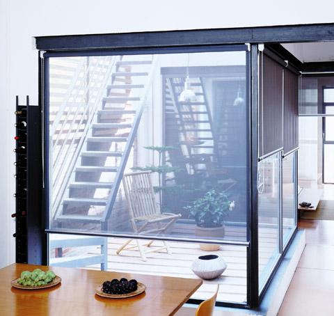 store moustiquaire sur mesure habitat discount stores int rieurs. Black Bedroom Furniture Sets. Home Design Ideas